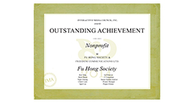 Fu Hong Society