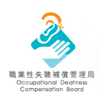 Occupational Deafness Compensation Board